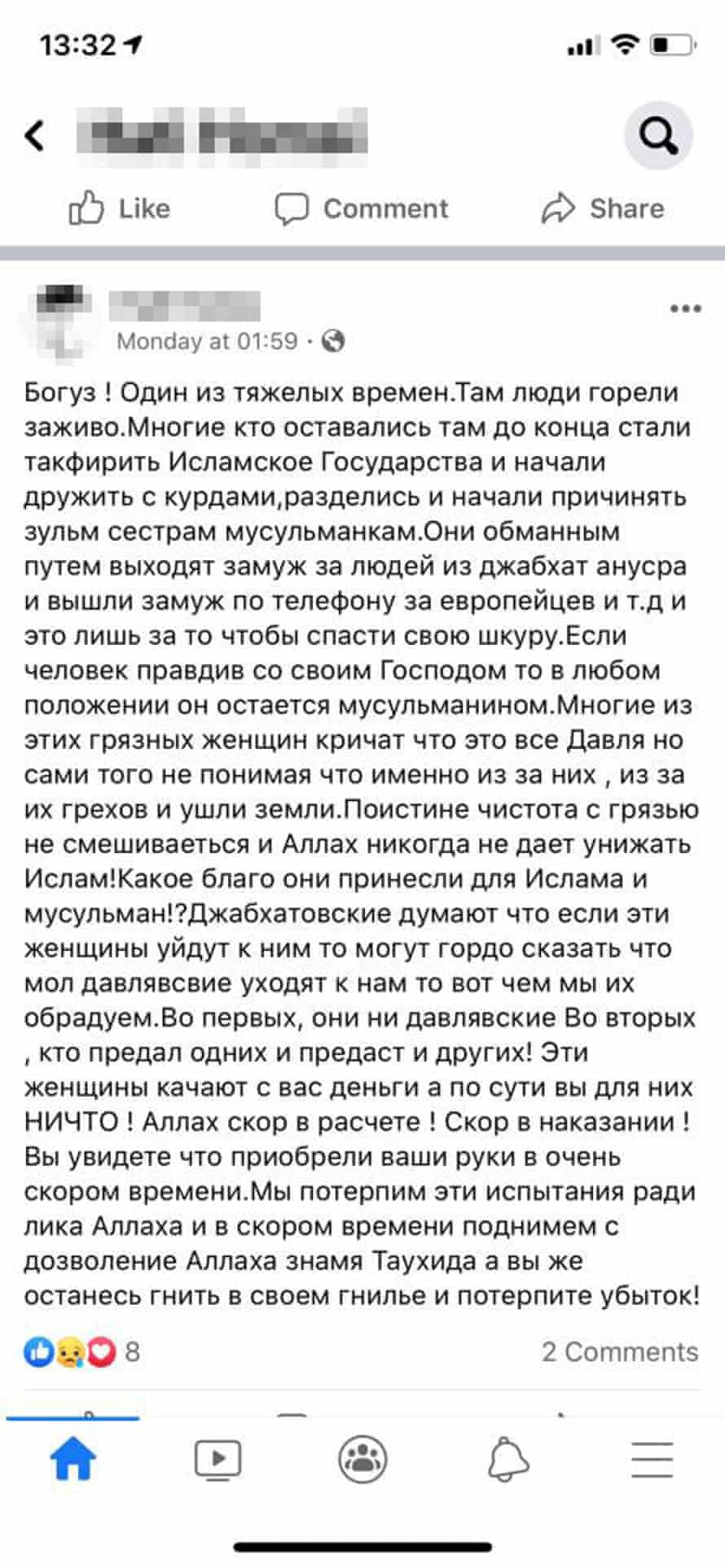 Post from a pro-Isis Russian woman in the camp