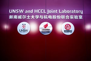 UNSW and HCCL Joint Laboratory, which forms part of the Torch Innovation Program.