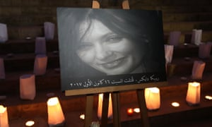 A photo of Rebecca Dykes on display at a vigil to raise awareness of violence against women, outside Beirut's National Museum.