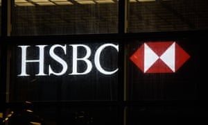 HSBC tower at Canary Wharf