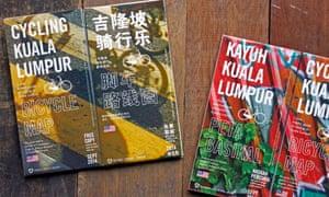 The finished product ... Kuala Lumpur cycling maps.