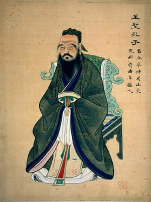 Portrait of Confucius, Bibliothèque Nationale, Paris.