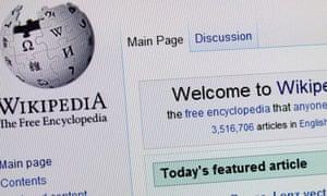 Wikipedia welcome screen