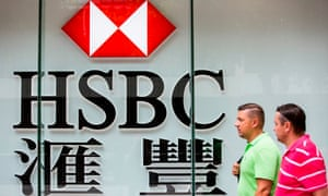 A branch of HSBC in the Admiralty district of Hong Kong.