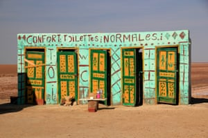 Toilets next to the road in Chott el Djerid, a large endorheic salt lake in southern Tunisia.