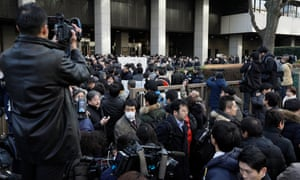 The crowd outside Tokyo district court on Tuesday.