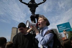 Anti-Putin protesters in Pushkin Square Moscow