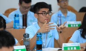 Zhao Jiaxin