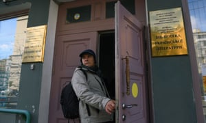 A man enters the Library of Ukrainian Literature in Moscow.