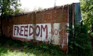 Graffiti at Campsfield House immigration detention centre