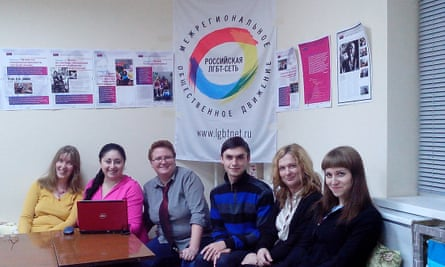 Activists and service users at the Volga centre