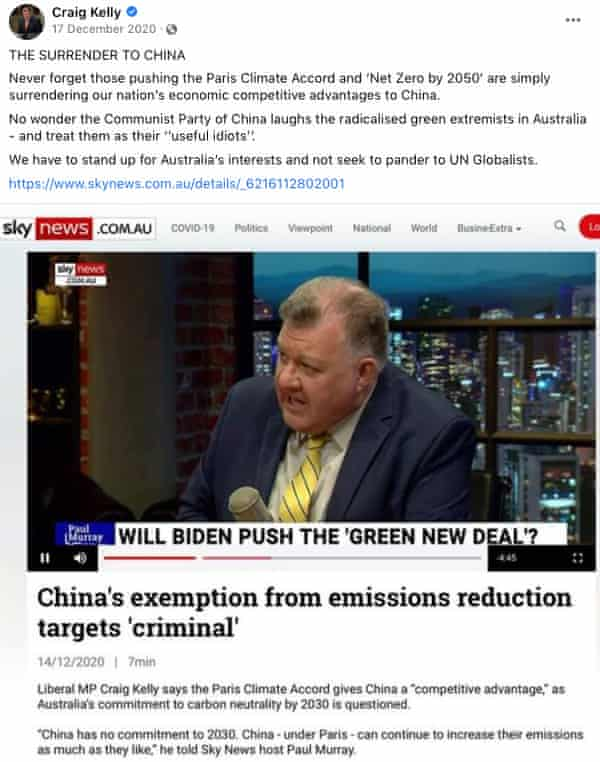 A Facebook post by Craig Kelly from 17 December 2020 that is now not visible in his timeline.