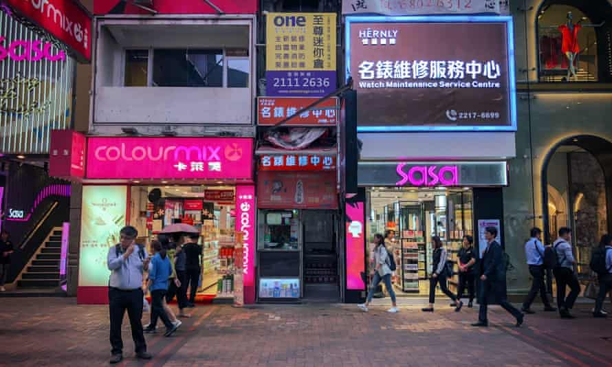 The recently closed People Book Cafe in Hong Kong's Causeway Bay district, which sold books banned by the Communist Party of China.
