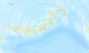 The location of the earthquake that struck New Britain Island in Papua New Guinea on 11 October 2018.