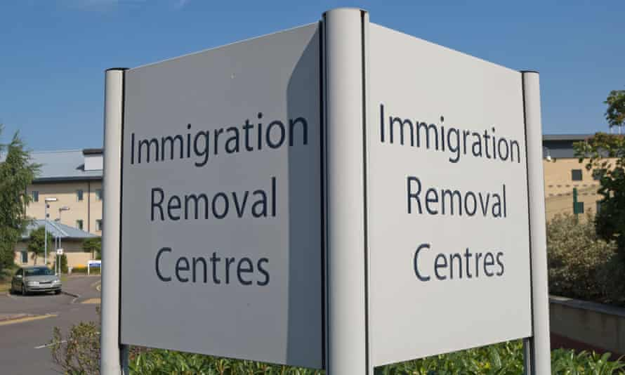 An immigration removal centre at Harmondsworth, near Heathrow airport.