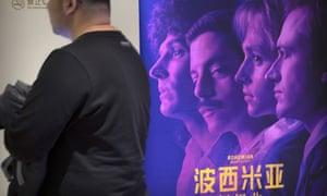 Drastic snips … a poster for Bohemian Rhapsody in Beijing.