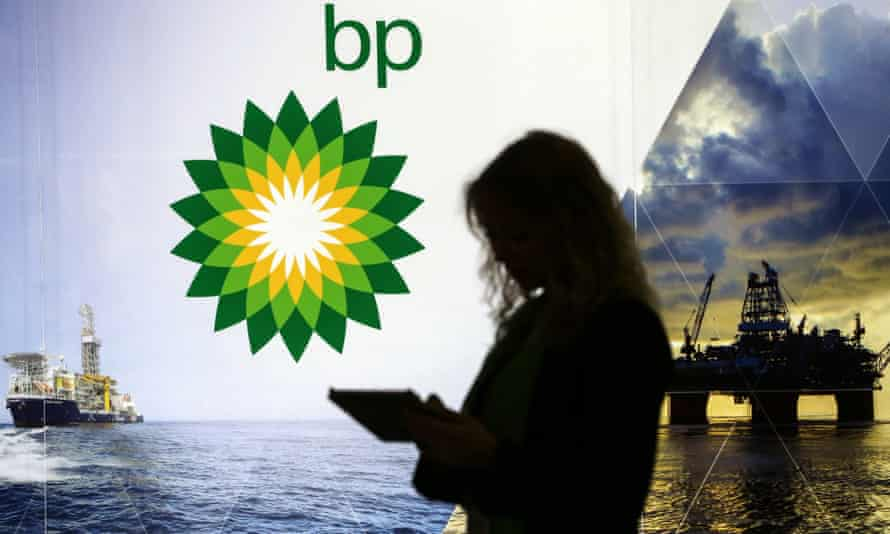 BP stand at the World Petroleum Congress in Moscow, Russia