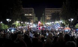 """No"" supporte""No"" supporters wave Greek national flags during celebrations in Athens, Greece<br>""No"" supporters wave Greek national flags during celebrations in Athens, Greece July 5, 2015. Greeks overwhelmingly rejected conditions of a rescue package from creditors on Sunday, throwing the future of the country's euro zone membership into further doubt and deepening a standoff with lenders. REUTERS/Dimitris Michalakis"