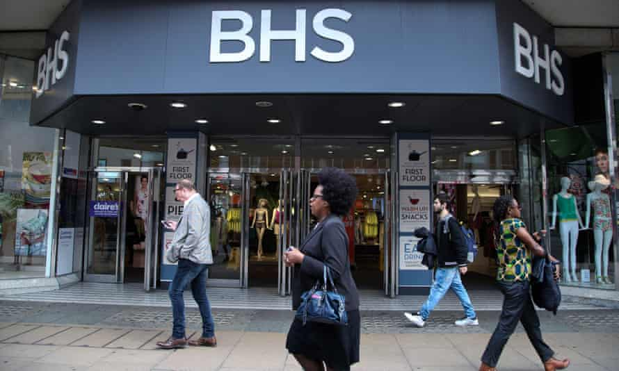 The former BHS store on Oxford Street in London