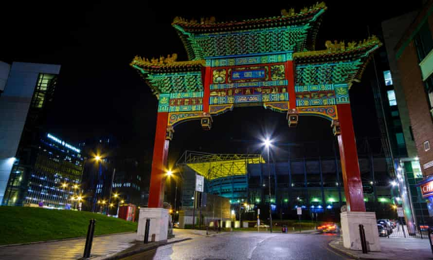 Chinese arch and St. James' Park.