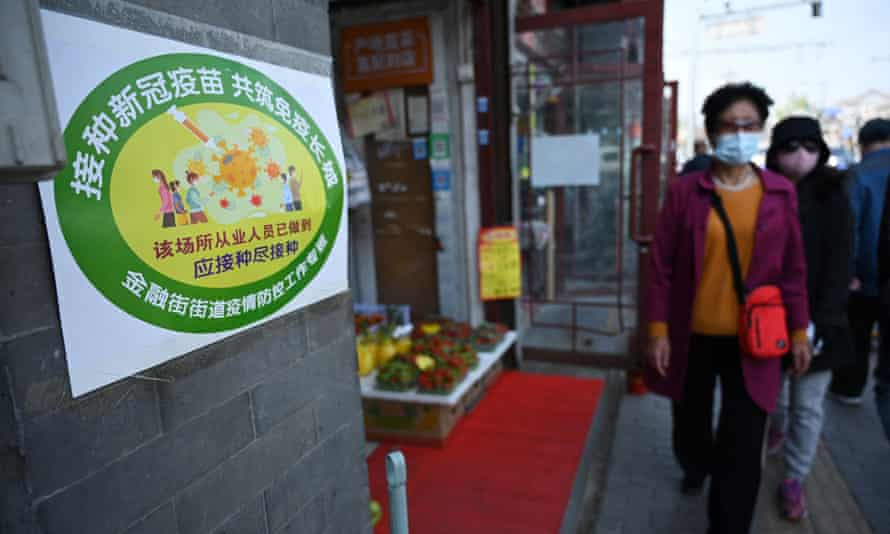A fruit shop with a green sign on it in Beijing, meaning all people inside who should be vaccinated have been vaccinated.