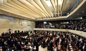 The Knesset, Israel's parliament, in Jerusalem.