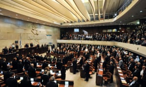 The opening of the Knesset, Jerusalem
