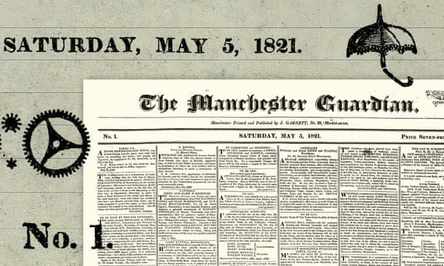 1821 نگهبان عکس فوری نسخه اول