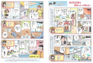Manga comic explaining what to do in the event of a missile launch