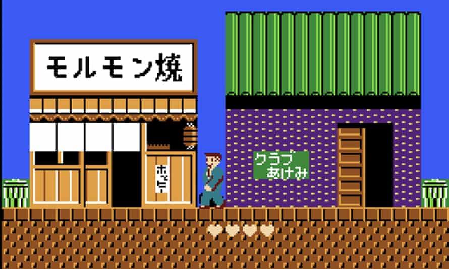 Takeshi's Challenge