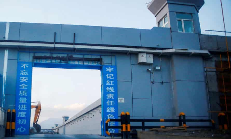 The gate of what is officially known as a 'vocational skills education centre' in China's Xinjiang Uighur Autonomous Region.