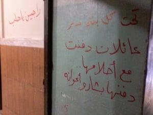 Aleppo graffiti two