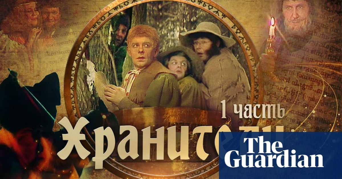 Gandalf the red: confusing and cheap, but Soviet Lord of the Rings is curiously charming