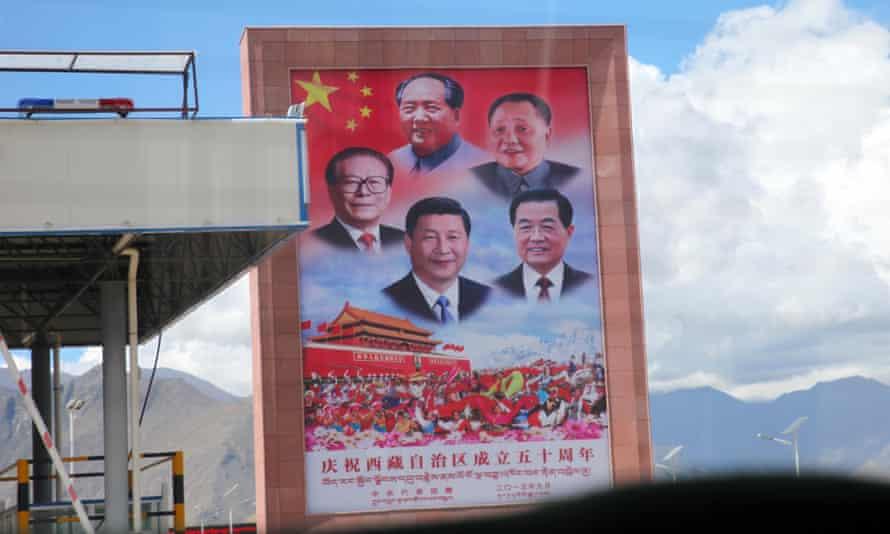 A billboard in Lhasa lauding Chinese leaders (clockwise from far left) Jiang Zemin, Mao Zedong, Deng Xiaoping, Hu Jintao, and Xi Jinping.