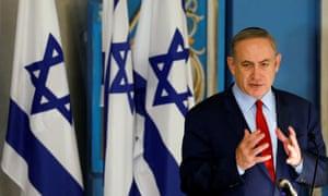 Benjamin Netanyahu speaking at the Yad Vashem synagogue in Jerusalem in January
