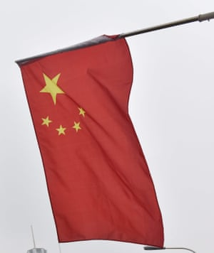 A Chinese flag .