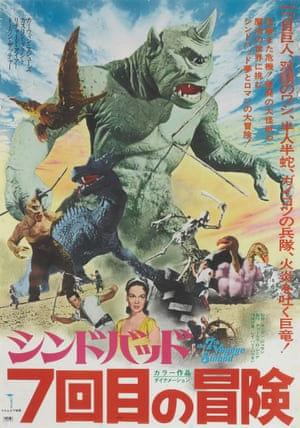 Page 81: The 7th Voyage of Sinbad (1958) Japanese B2The Movie Posters offers a celebration of his uniquevision in a truly international collection from all of RayHarryhausen's extensive movie catalogue. Published by Titan books https://titanbooks.com/9357-harryhausen-the-movie-posters/