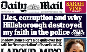 The publisher of the Daily Mail admitted two offences under the Sexual Offences (Amendment) Act