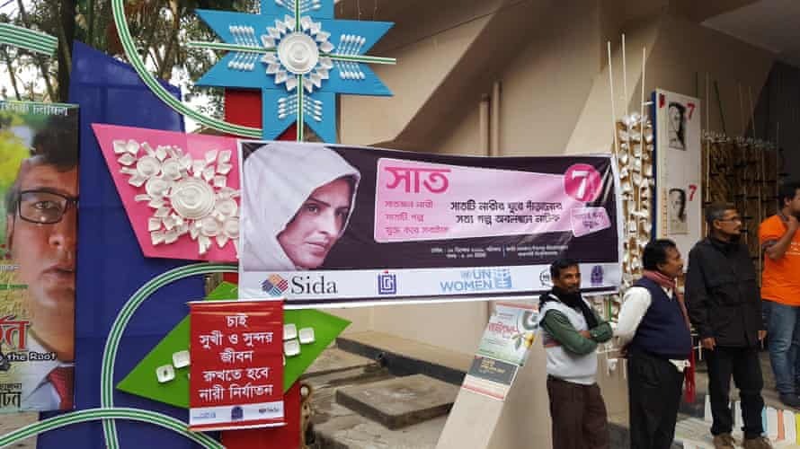 Poster advertising the performance of Seven in Rajshahi. The project aims to raise awareness and prevent sexual harassment on campuses.