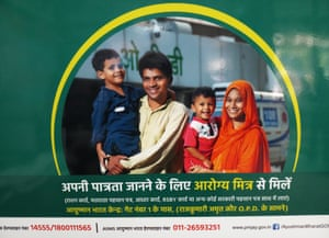 A poster for Ayushman Bharat