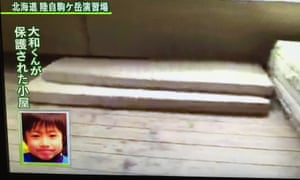 A screen grab from TV Asahi shows the two mattresses on which Yamato Tanooka slept