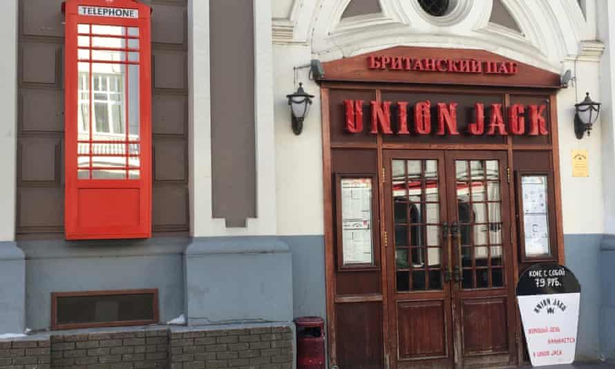 Union Jack pub in Nizhny Novgorod.