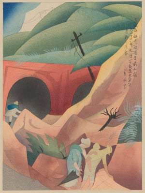Landslide in front of the Hodogaya Tunnel on the Tōkaidō, from the Taishō great earthquake folio colour woodblock