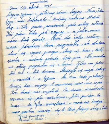 A page from Renia Spiegel's diary.