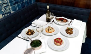 LA TORRE Restaurant, Fondazione Prada