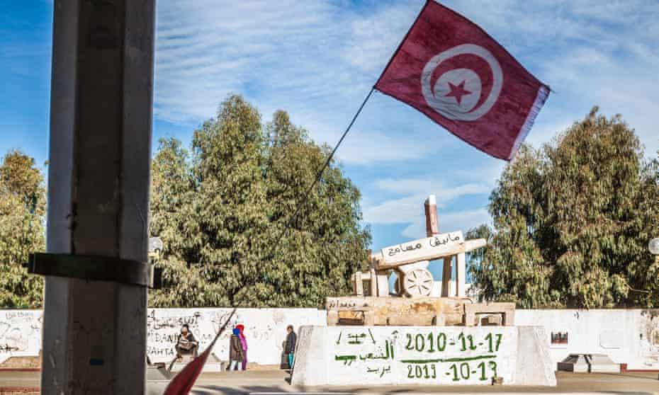 The avenue named for Mohamed Bouazizi in Sidi Bouzid