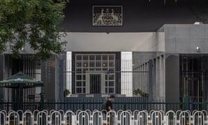 The Australian Embassy in Beijing, China.