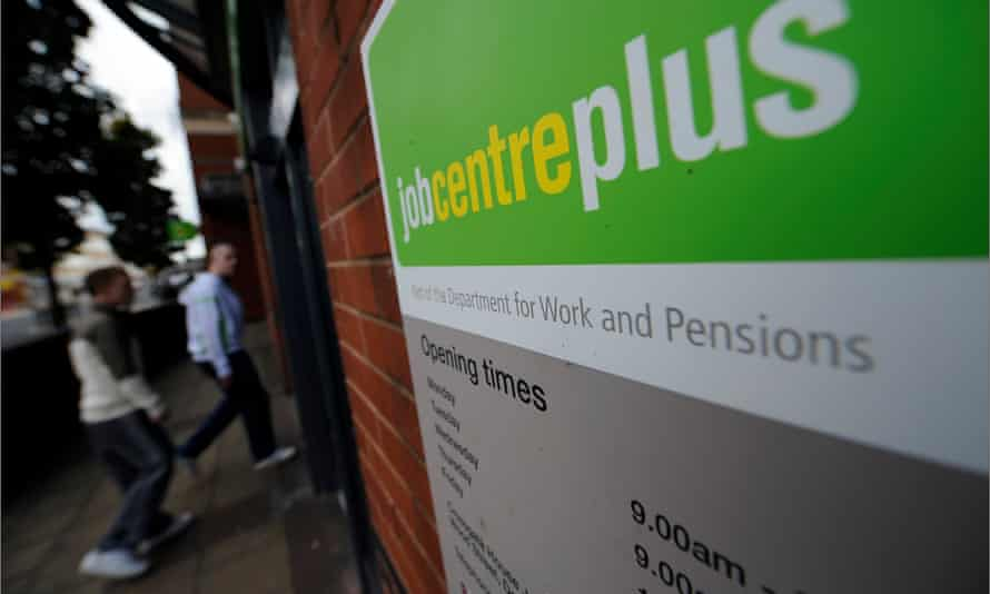 Young people entering a jobcentre.