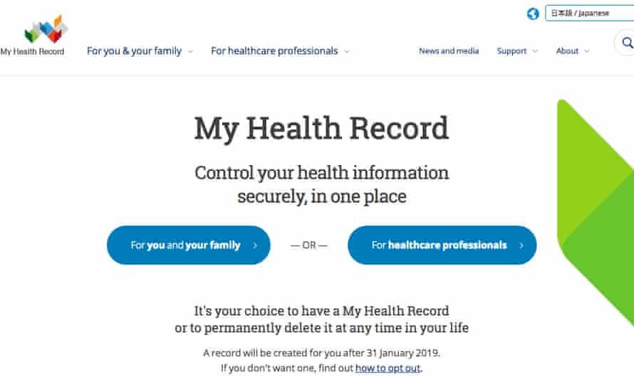 My Health Record website screenshot