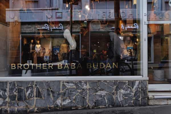 The exterior of Brother Baba Budan before the pandemic.